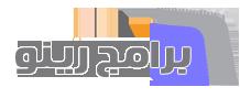 برامج رينو 2019 | موقع تنزيل برامج كمبيوتر 2019 مجانية